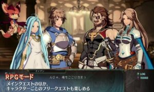 Granblue Fantasy Versus game for pc